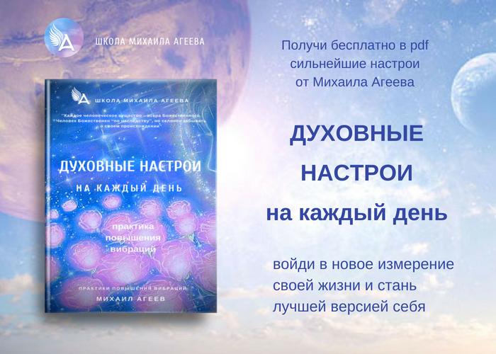 Михаил Агеев книги